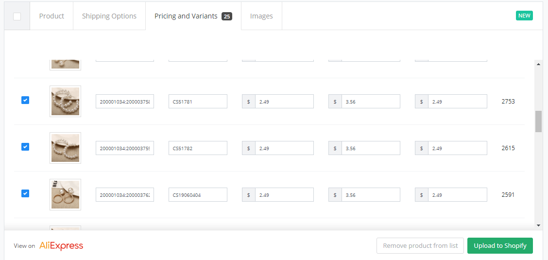 Product Variations Screen
